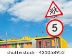 Road Sign Caution Children  5...