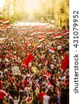 egyptian demonstration against... | Shutterstock . vector #431079952