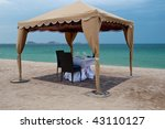 Dinner For Two On The Beach In...