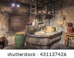 ancient chinese kitchen   Shutterstock . vector #431137426