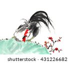 traditional china rooster in... | Shutterstock . vector #431226682