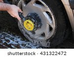 washing the car the old... | Shutterstock . vector #431322472