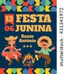 festa junina illustration  ... | Shutterstock .eps vector #431341972