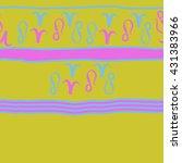 horizontal seamless  pattern of ...   Shutterstock .eps vector #431383966