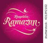 welcome ramadan  turkish ... | Shutterstock .eps vector #431392102