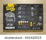 vintage chalk drawing beer menu ... | Shutterstock .eps vector #431420515