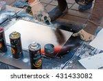 kiev   april 17  street artist...   Shutterstock . vector #431433082