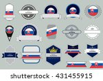 made in slovakia seal  slovak... | Shutterstock .eps vector #431455915