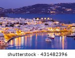 Mykonos Port With Boats At...