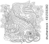 Zentangle Stylized Cartoon Koi...