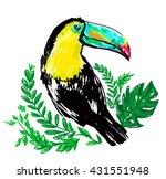 exotic bird vector illustration ... | Shutterstock .eps vector #431551948