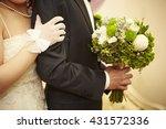groom and bride | Shutterstock . vector #431572336