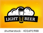 beer logo vector illustration | Shutterstock .eps vector #431691988