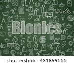 science concept  chalk white... | Shutterstock . vector #431899555