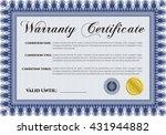 warranty template or warranty