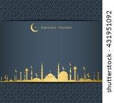 ramadan kareem greeting card ... | Shutterstock .eps vector #431951092