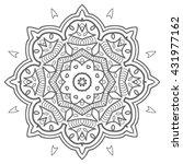 mandala flower decoration ... | Shutterstock .eps vector #431977162