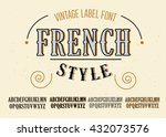 vintage vector font for labels  ... | Shutterstock .eps vector #432073576