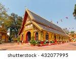 Wat Si Muang  Buddhist Temple...