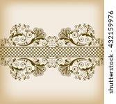 vector vintage floral ... | Shutterstock .eps vector #432159976