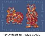 baikal bear illustration in...   Shutterstock .eps vector #432166432