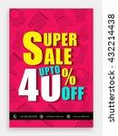 super sale template  sale... | Shutterstock .eps vector #432214438