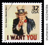 Small photo of London, UK, December 4 2010 - 1998 United States of America cancelled postage stamp showing an image of Uncle Sam from World War One saying I want you