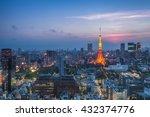 Постер, плакат: Tokyo city view with