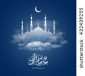 eid mubarak greeting with... | Shutterstock .eps vector #432439255