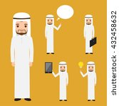 set of arab business man... | Shutterstock .eps vector #432458632