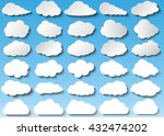 Cloud Vector Icon Set White...