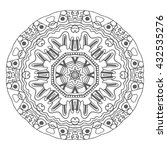 hand drawn mandalas. decorative ... | Shutterstock .eps vector #432535276