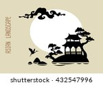 Silhouette Of Traditional Asia...