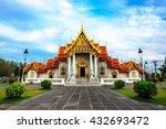 the marble temple  wat... | Shutterstock . vector #432693472