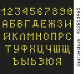 cyrillic font. digital... | Shutterstock .eps vector #432851965