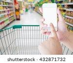 female hand holding mobile... | Shutterstock . vector #432871732