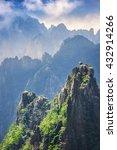 huangshan  yellow mountains   a ... | Shutterstock . vector #432914266