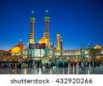 qom  iran   march 08  2016 ... | Shutterstock . vector #432920266