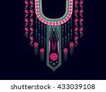 geometric ethnic oriental... | Shutterstock .eps vector #433039108