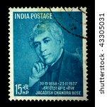 india   circa 1958   a stamp...   Shutterstock . vector #43305031