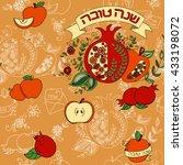 rosh hashanah  jewish new year  ... | Shutterstock .eps vector #433198072