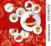rosh hashanah  jewish new year  ... | Shutterstock .eps vector #433198078
