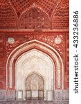agra  india   april 10  pattern ... | Shutterstock . vector #433236886