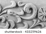 gypsum products  stucco weave ... | Shutterstock . vector #433259626