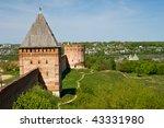 Kremlin Wall In Smolensk  Russia