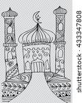 mosque. zentangle style. | Shutterstock .eps vector #433347808