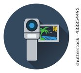 video camera icon. flat design. ...