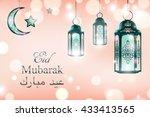 eid mubarak greeting on blurred ... | Shutterstock .eps vector #433413565