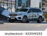 minsk  belarus june 4  2016 ... | Shutterstock . vector #433549252
