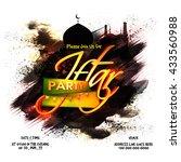elegant glowing ramadan kareem  ...   Shutterstock .eps vector #433560988